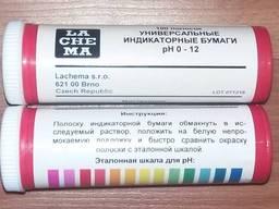 Лакмусовые полоски индикаторная бумага для рН