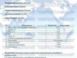 Лактоза, молочный сахар