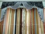 Ламбрикен, ламбрекен, гардины, шторы, тюли. - фото 1