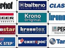 Ламинат разных брендов