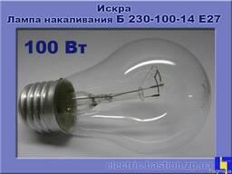 Лампа накаливания Б 230-100-14 Е27 Искра (манжет)