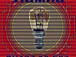 Лампа РН 127В-10Вт / Е-27 - photo 1
