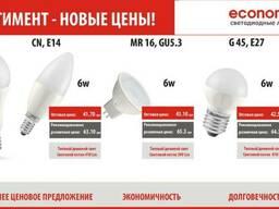 Лампы светодиодные Economka LED СN e14, 6w