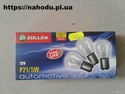 Лампа Zollex двухконтактная