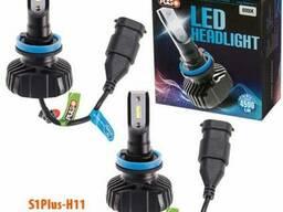 Лампы Pulso S1 PLUS/H11/LED-chips. ..
