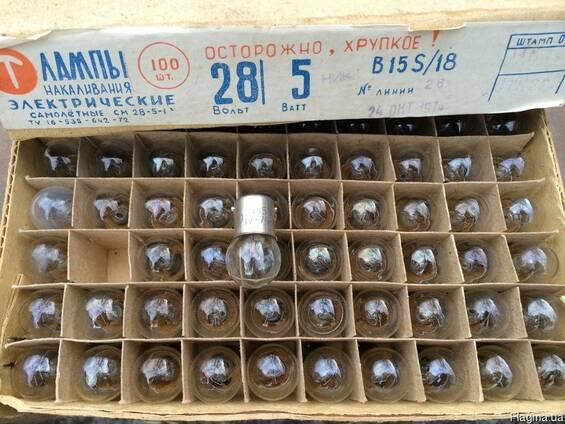 Лампы СМ28-5-1 А12-15 А МН 26 0,12-1 СМ 28 1,5 КМ12-90 мА