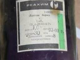 Лантан металл оксид