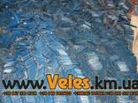 Лапа КПС 330 мм от производителя Велес-Агро - фото 2