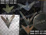 Лапа стрельчатая культиватора КРН, КПС (220, 270, 310, 330) - фото 1