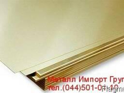 Латунь листовая 0.5х600х1500 мм (Л63, М)