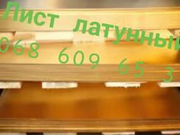 Лист латунный 600х1500х13 мм ЛС59