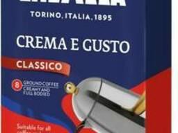 Lavazza Crema e Gusto, 250 г. , молотый