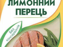 Лавровый лист молотый 20 г. ТМ Good Spice.