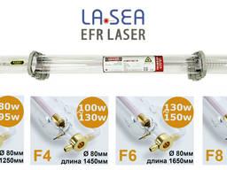 Лазерная трубка СО2 80вт, 100вт, 130вт, 150вт (тм EFR Lasea)