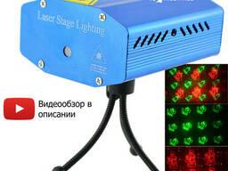 Лазерный проектор, стробоскоп, светомузыка Mela RD-7193 c триногой Blue