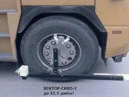 Лазерный стенд «Вектор-СКВО-3