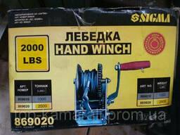 Лебедка ручная HAND Winch 2тон