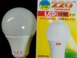 Лед лампа 12 Вт=120Вт(накала) от украинского производителя