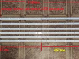 Лед LB-C550F13-E1-L-G1-SE2 SVJ550AB9_REV01_R-TYPE_6LED_14061