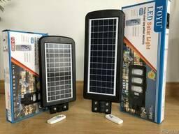 Led світло на сонячній батареї