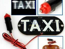 Led табличка такси, Белая светодиодная табличка такси
