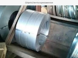 Лента клейкая упак. армированная 48мм*25м, 150 мкм, серебр.