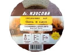 Лента алюминивая Изоспан FL termo для бань, саун