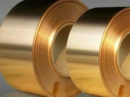 Лента бронзовая толщиной 0, 6 мм.