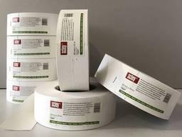 Лента бумажная для швов гипсокартона Scley (Польша), 50ммх75м