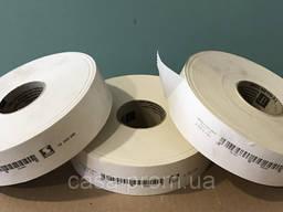 Лента бумажная Semin Bande Joint Papier 50 мм х 150 м