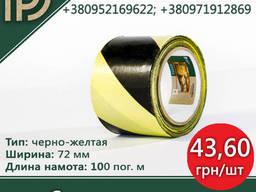 Лента сигнальная черно-желтая 72мм*100м