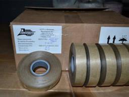 Лента стальная упаковочная 20х0,5 мм