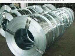 Лента стальная упаковочная 0,5х20 мм цена адекватная