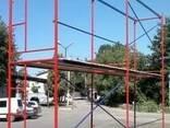 Леса строительные рамные, риштування, риштовка (Диагональ) - фото 7