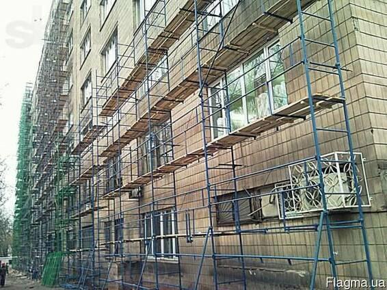 Леса строительные рамные облегченные