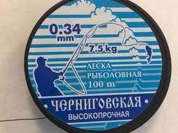 Леска черниговская 0, 34 мм