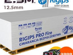 ЛГК Rigips огнеупорный 12. 5 мм (1. 20 х 2. 50)(PL)