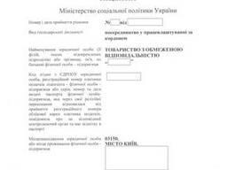 Лицензия на трудоустройство в Польшу