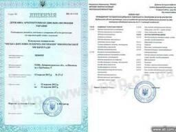 Лицензия на строительство Одесса