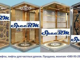 Ліфт для котеджу. Ліфт для приватного будинку.