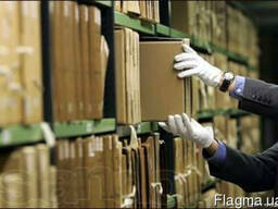 Ликвидация предприятий, передача дел в архив на хранение