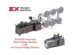 Линия для производства респираторов ZX-KN95
