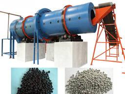 Оборудование для утилизации помета, навоза, сапропеля и пищевых отходов с гранулированием
