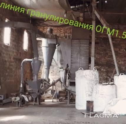 Линия по грануляции ОГМ 1,5