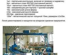 Линия по производству ферм перекрытий MiTek