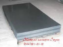 Лист 80х1500х5000 мм сталь 40Х