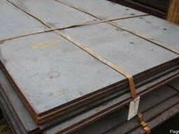 Алюмінієва плита 45 (1, 5х3, 0) АМг6 Б 1, 5х3 цена купить гост