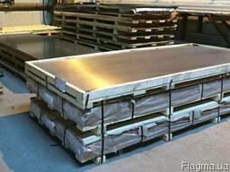 Плита алюминиевая 20х1500х4000 АМГ3 5754 доставка порезка