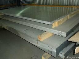 Латунный лист (плита) Л63 3,0*600 *1500