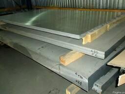 Плиты алюминиевые из высокопрочных сплавов В95, Д16 и АМГ5